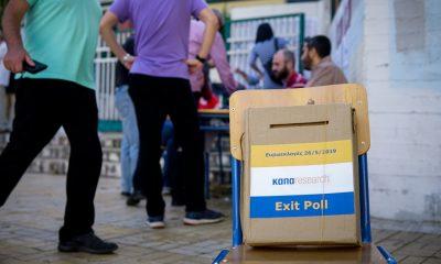 Exit Polls: Στα χέρια των κομμάτων το πρώτο δείγμα από τα εκλογικά κέντρα – Τι δείχνει το πρώτο κύμα