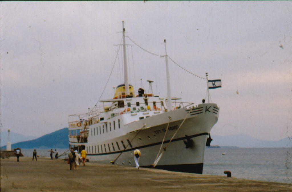 To μακελειό με τους 8 νεκρούς στο κρουαζιερόπλοιο City of Poros ...