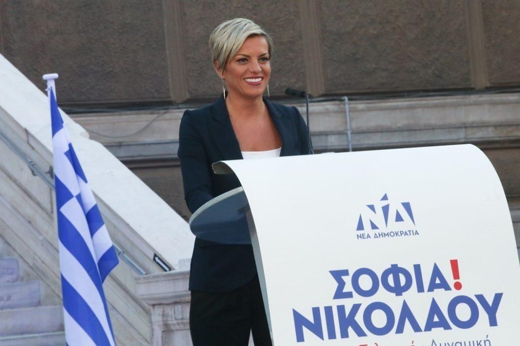 Σοφία Νικολάου: Από υποψήφια βουλευτής Α' Αθηνών με τη ΝΔ, Γενική ...