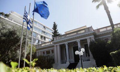 Σχεδόν 17 εκατ. ευρώ το κόστος μετακλητών και συνεργατών στο Μαξίμου επί ΣΥΡΙΖΑ - Διαψεύδει η αξιωματική αντιπολίτευση