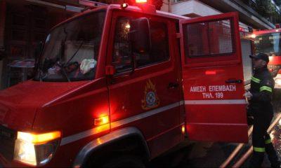 Αποτέλεσμα εικόνας για Κολωνάκι: Νεκρή γυναίκα έπειτα από φωτιά σε νεοκλασικό Μία νέα τραγωδία έλαβε χώρα λίγο πριν τις 8 το βράδυ στο κέντρο της Αθήνας, με μια νεκρή από φωτιά.