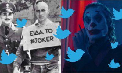 «Χαμός» στο twitter για τις εφόδους της Αστυνομίας σε κινηματογράφους για την ταινία «Joker»